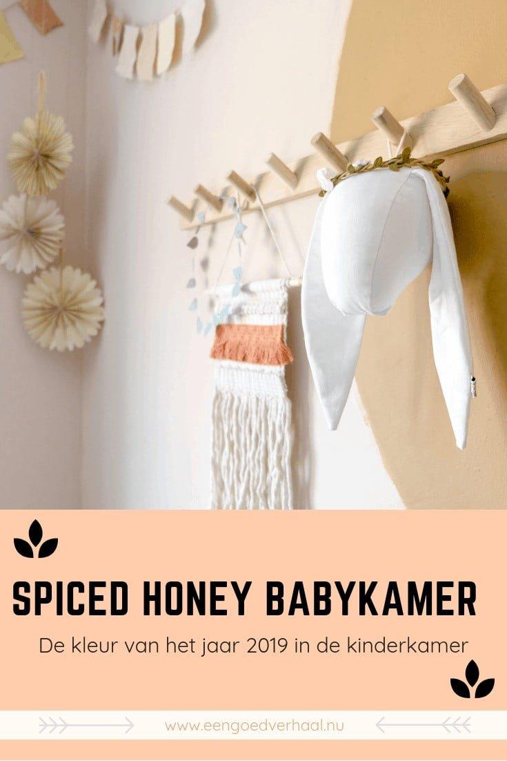 spiced honey babykamer voorbeeld